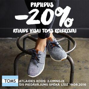 Toms-20-710x710LV